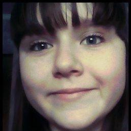 Алина, 20 лет, Чернигов