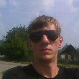 Сергей, 26 лет, Константиновка