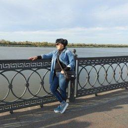 Любовь, , Саранск