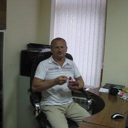 Степан, 61 год, Ялта