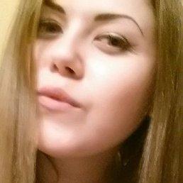 Alisa, 25 лет, Петрозаводск