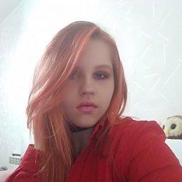 Настюша, 17 лет, Новомосковск