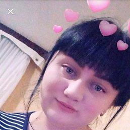 Анжелика, 22 года, Ставрополь