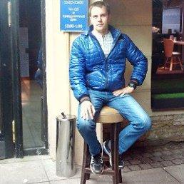 Андрей, 28 лет, Окуловка