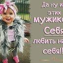 Фото Лёлишна, Уральск - добавлено 14 ноября 2018