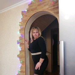 Татьяна, 29 лет, Кисловодск