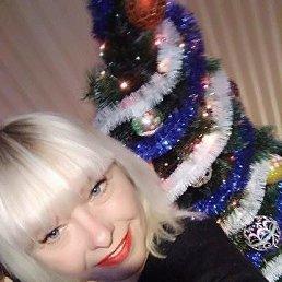 Оксана, 41 год, Купянск