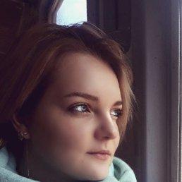 Инна, 20 лет, Пушкино