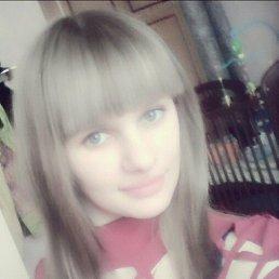 Гульфина, 23 года, Заинск