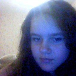 Дарья, 18 лет, Нарьян-Мар
