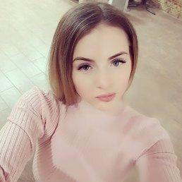Арина, 28 лет, Каменск-Шахтинский