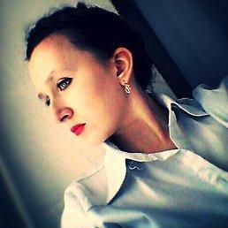 Арина, 23 года, Красноярск