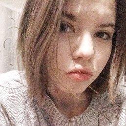 Мария, 20 лет, Энергодар