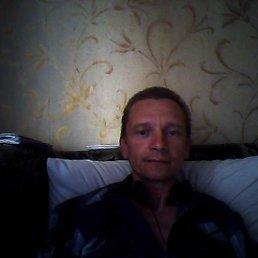 Руслан, 45 лет, Городок