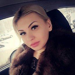 Елизавета, 22 года, Тюмень