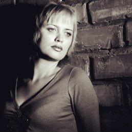 Светлана, 34 года, Сыктывкар