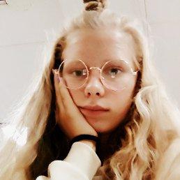 Елизавета, 17 лет, Копейск