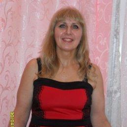 Надежда, 60 лет, Чапаевск
