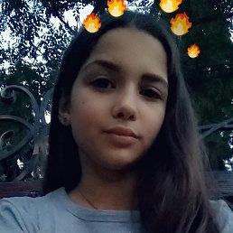 Аня, 18 лет, Павлоград