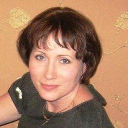 Антонина, 44 года, Глазов