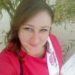Наташа, 43 года, Херсон
