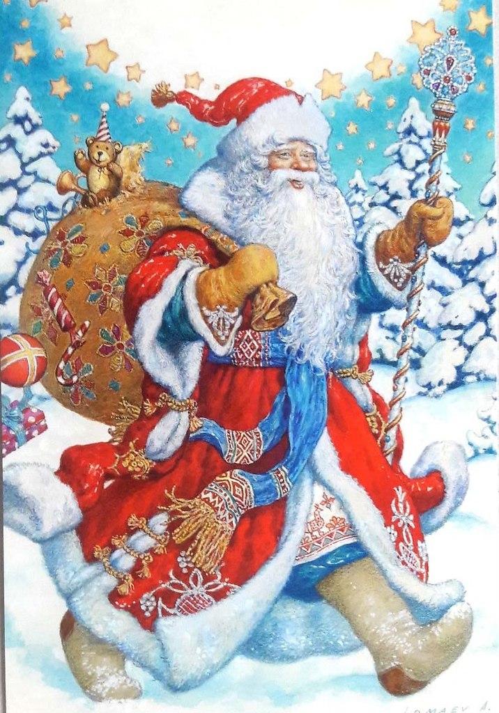 Картинки деда мороза с поздравлением нового года