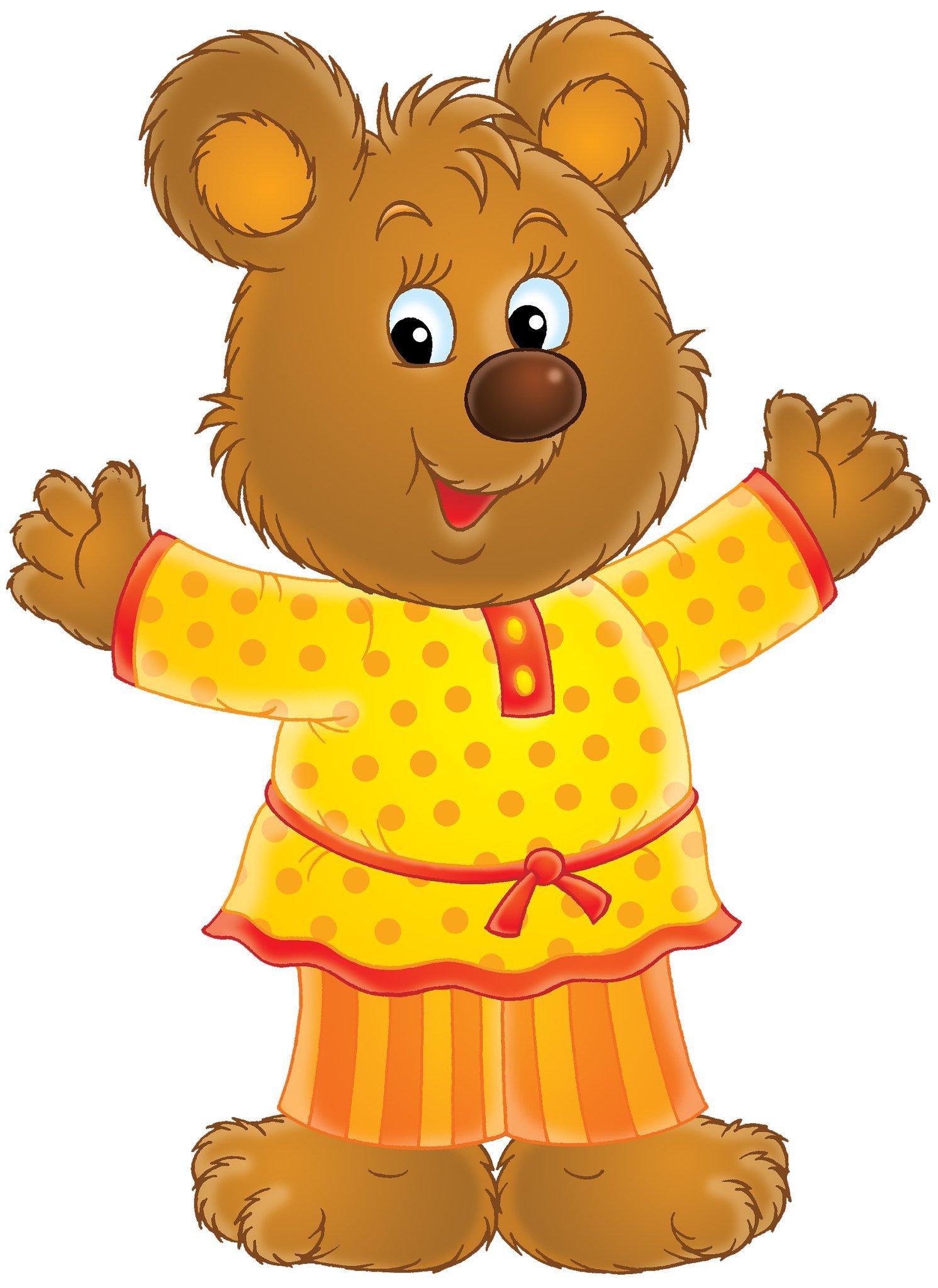 картинка медвежонка сказочного ему, сможете приготовить