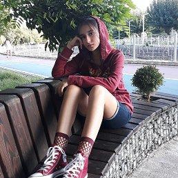Милана, 18 лет, Дубна