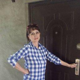Милена, 49 лет, Красноармейск
