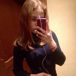 Вероника, 18 лет, Тольятти