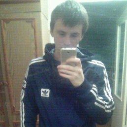 Анатолий, 20 лет, Краснотурьинск
