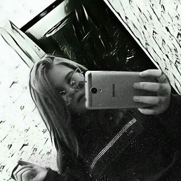 Инна, 19 лет, Мценск