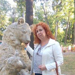 Ольга, Пенза, 48 лет