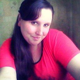 Анастасия, 26 лет, Зима