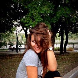 Александра, , Тула