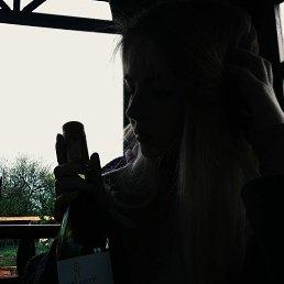 Анна, 18 лет, Голая Пристань