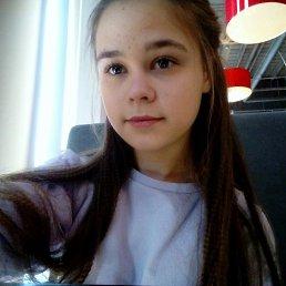 Вероника, 17 лет, Барнаул