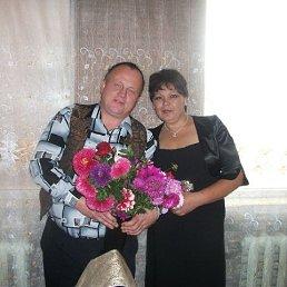 Натали И Евгений, Владивосток, 50 лет
