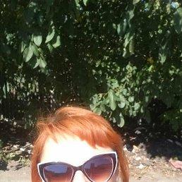 Анна, 44 года, Город