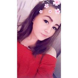 Руфина, 23 года, Камышин
