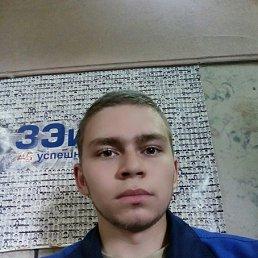 Денис, Чебоксары, 20 лет
