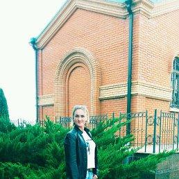 Татьяна, 40 лет, Измаил