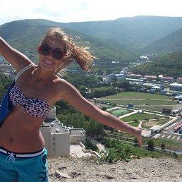 Юнона, 24 года, Новая Ладога
