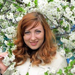 Елена, 39 лет, Зерноград
