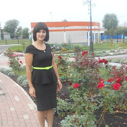 Светлана, Белгород, 29 лет
