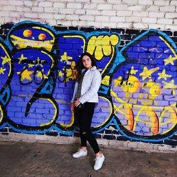 Маргарита, 20 лет, Богуслав