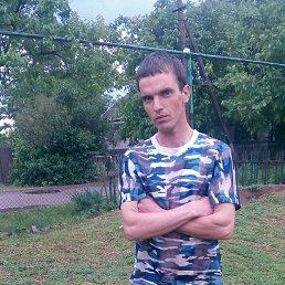 Вадим, 34 года, Новый Буг