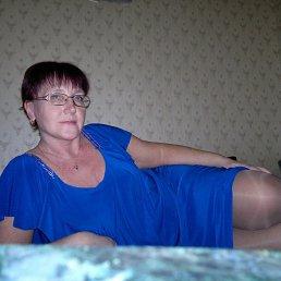 Татьяна, Куровское
