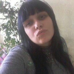Лилия, 29 лет, Днепропетровск