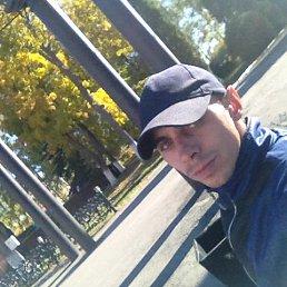 Павел, 28 лет, Чаплыгин